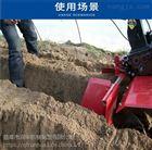 柴油耕地除草松土机 自动旋耕开沟机起垄机