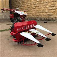 四轮拖拉机艾草收割机 荞麦燕麦割晒机
