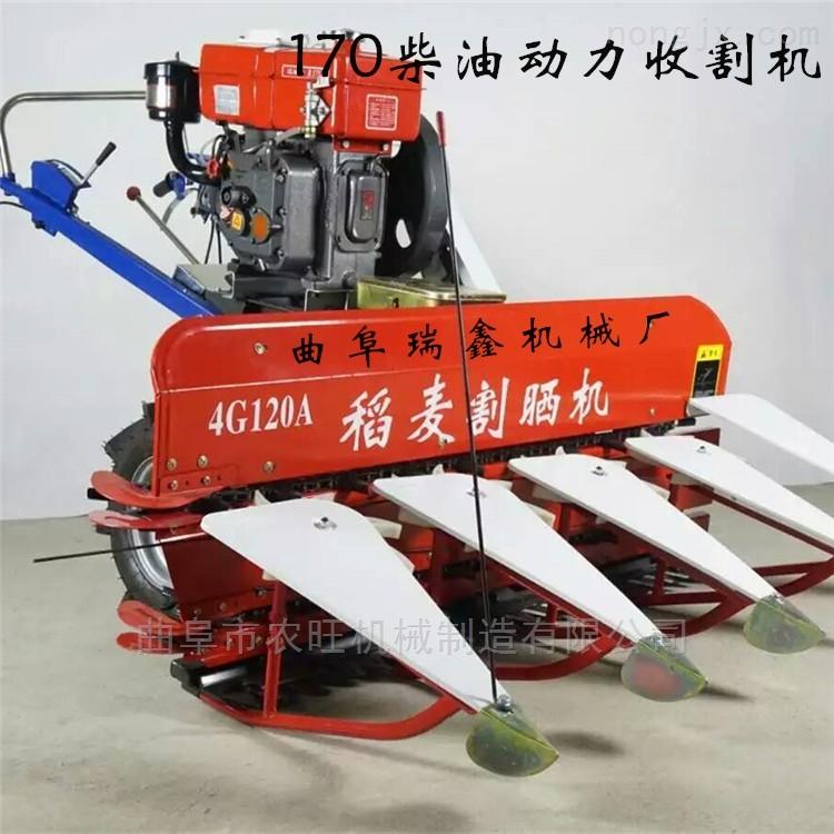 小麦收割平铺机 多功能麦稻割晒机