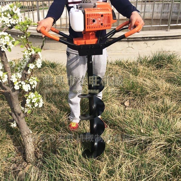 大型多功能植樹挖坑機 園林綠化鑽洞機