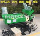 适用于各种土质的开沟机 低矮大棚施肥机