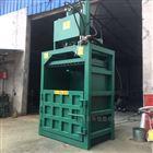 JX-DB回收站纸箱打包机 60吨纸壳挤包机