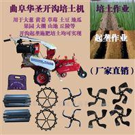 小型多功能開溝機 便捷式靈活蔬菜培土機