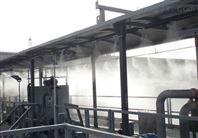 环保降尘喷雾机 工业降尘雾化加湿设备