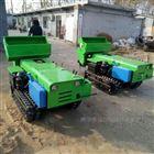 JX-KG多用除草旋耕开沟施肥机 履带式开沟回填机