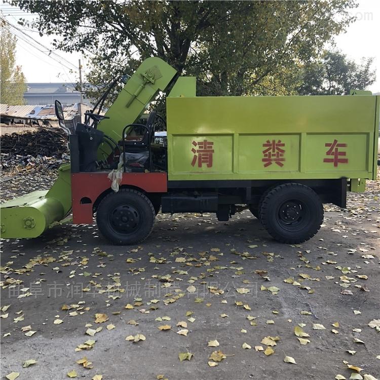 运输粪便清粪车 2立方自动刮粪车厂家