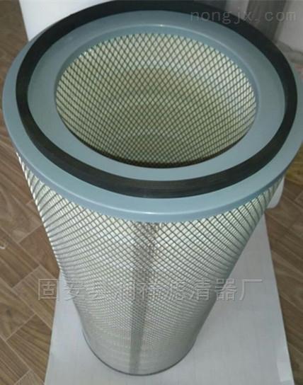 自洁式空气过滤器滤芯滤筒
