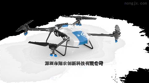 2019新款智能植保无人机