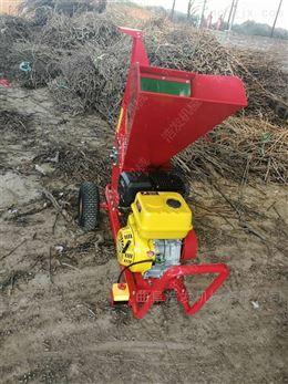 海南果园移动式树枝粉碎机 绿化高效碎枝机