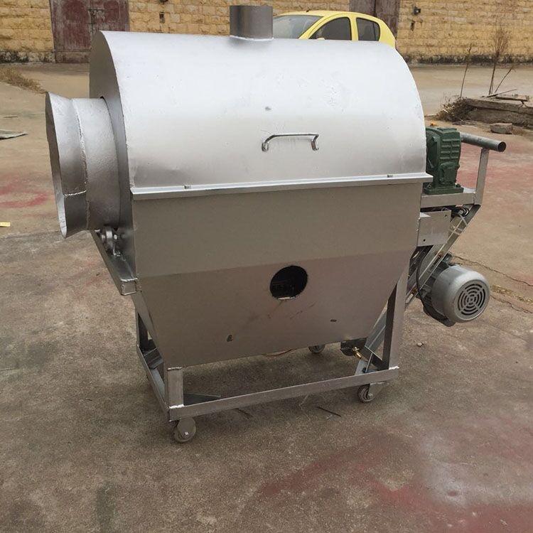 板栗大小型烘干机自动控温滚筒干货翻炒机