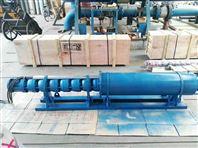 天津深井泵厂家-性价比高的卧式潜水泵