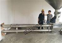 供应管链输送机 褐煤粉管链机 密封设备厂家