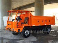 出售全新15吨矿用※四不像车 矿山专用四ぷ轮车