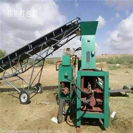 KDY/37半自动麦草液压打包机三缸卧式稻草压块机