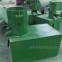 飼料顆粒機304不銹鋼攪拌機一次成形 直銷