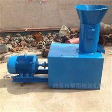 飼料顆粒機加熱不銹鋼攪拌機占地面積小 直銷