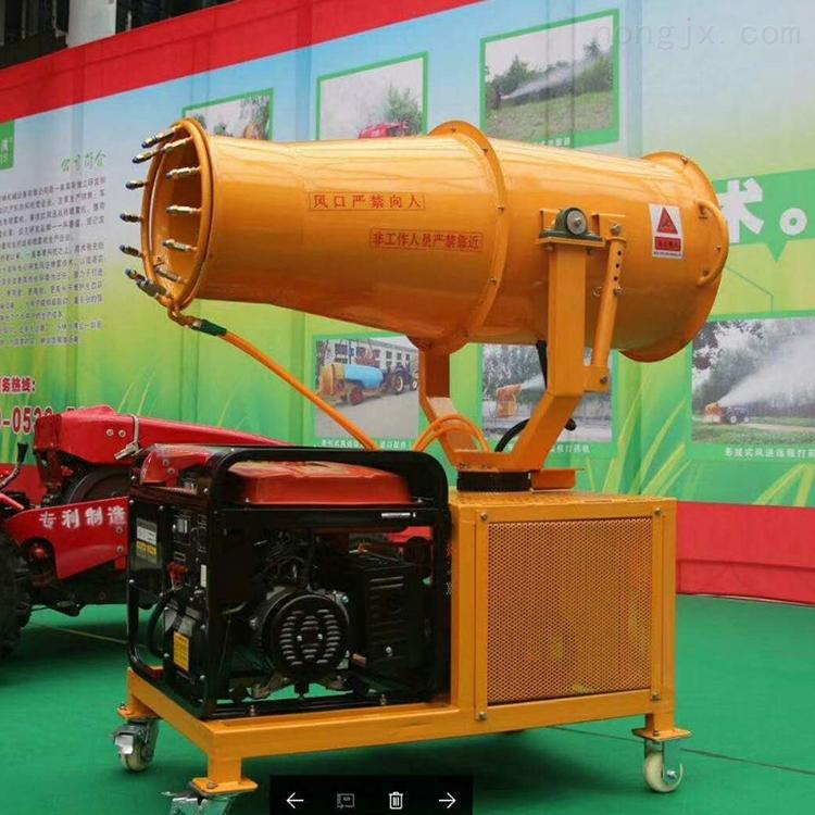 車載式風送式遠程農田打藥機