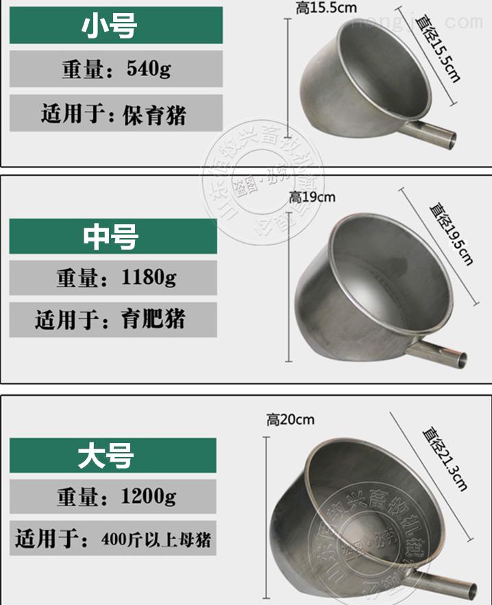不锈钢环保水碗猪场自动饮水器小猪水碗