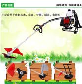 背負式小麥谷子收割機 多用途農用割草機