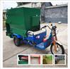 省人力的电动撒草机 低油耗柴油饲料撒料车