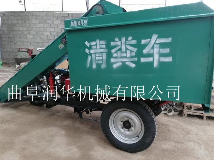 RF-QFC-18-流动式490发动机清粪车 农用补贴柴油清粪机