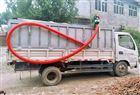 便携式吸粮管 玉米小麦大豆装车吸粮机
