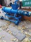 优质环保型固液分离机 节能除臭粪污脱水机