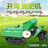 果树开沟施肥回填机 32马力柴油除草机