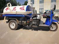 柴油三轮抽粪车 养殖场粪便处理吸粪车