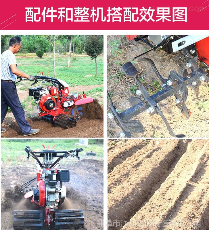 汽油手扶式大葱培土机 家用多功能开沟机