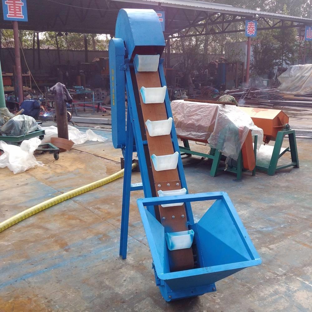 自動上料飼料提升機 化肥顆粒絞龍輸送機