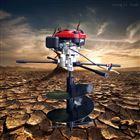 FX-WKJ山地植树移栽打坑机 汽油栽树挖坑机厂家