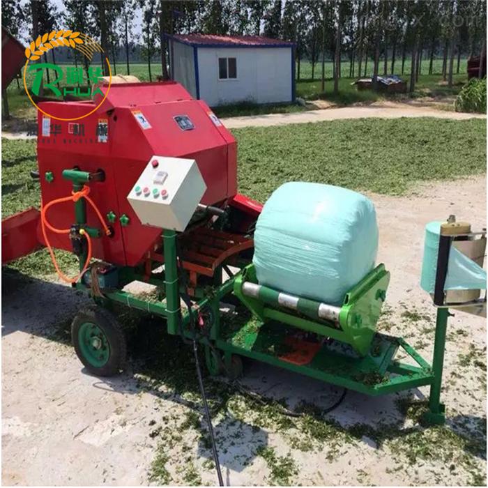 养殖场稻草青贮打捆机 自动进料秸秆包膜机