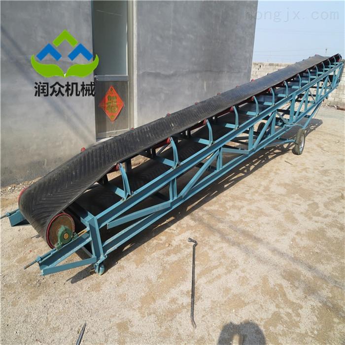 带式输送机生产厂家 地下车库泥土传送机