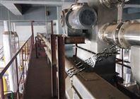 膨润土管链输送机 粉体管道输送装置厂家