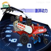 果園管理翻土開溝機 手扶式微型柴油培土機