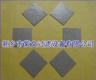 不锈钢烧结粉末滤板