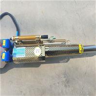 高压远程程烟雾机 远射程小型弥雾机