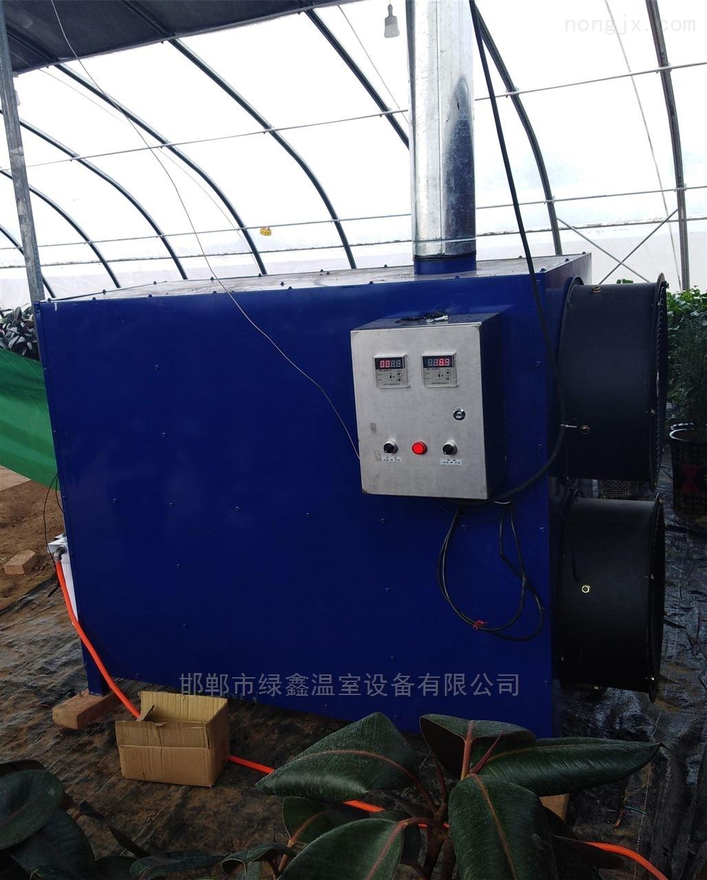 溫室熱風機|大棚燃油加溫機