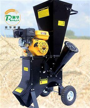 园林机械树枝粉碎机 可移动柴油款碎枝机