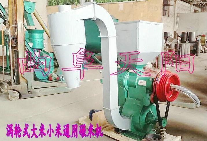 双风道涡轮碾米机,电动脱壳磨米机