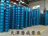 大流量深井泵-水池用高扬程潜水泵