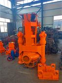 挖机抽沙泵 液压清淤泵