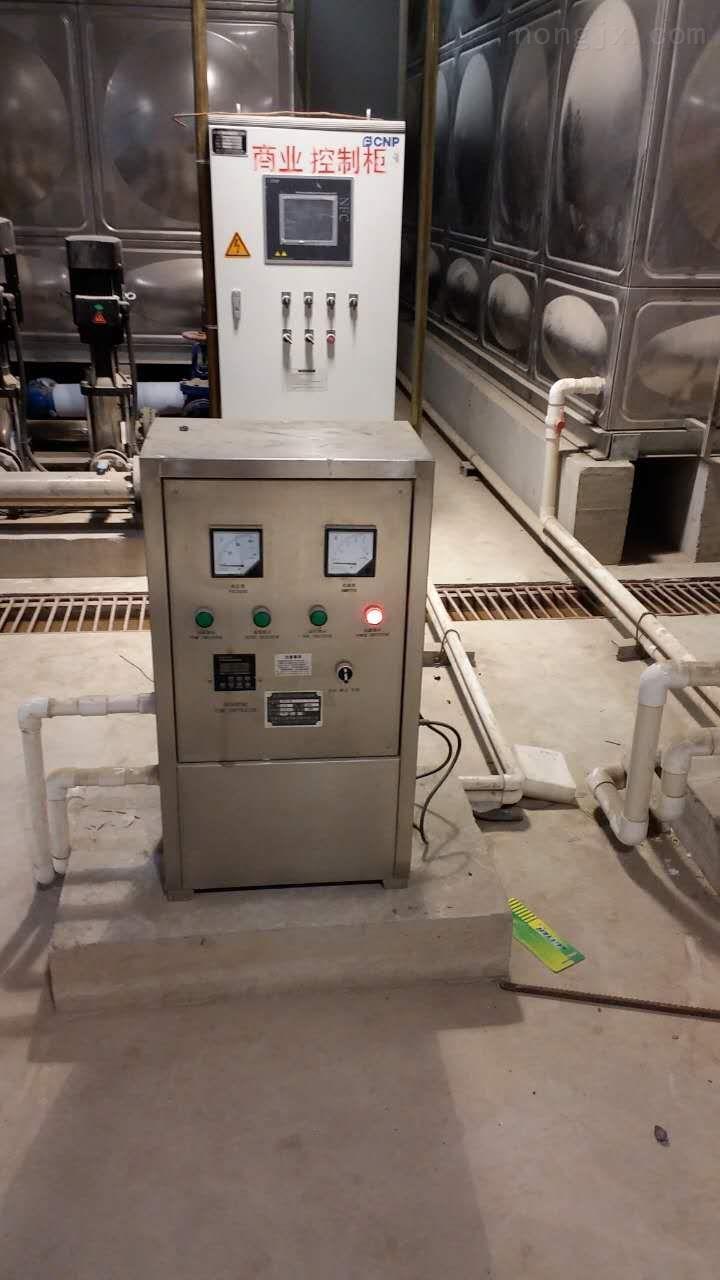 內置式水箱自潔式消毒器