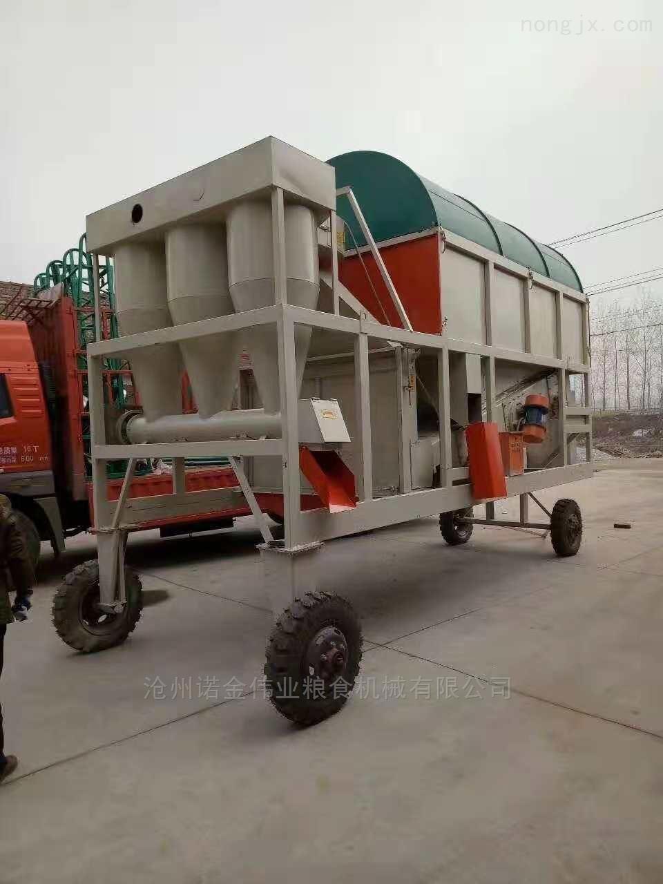 大型粮食圆筒清理筛水稻滚筒筛