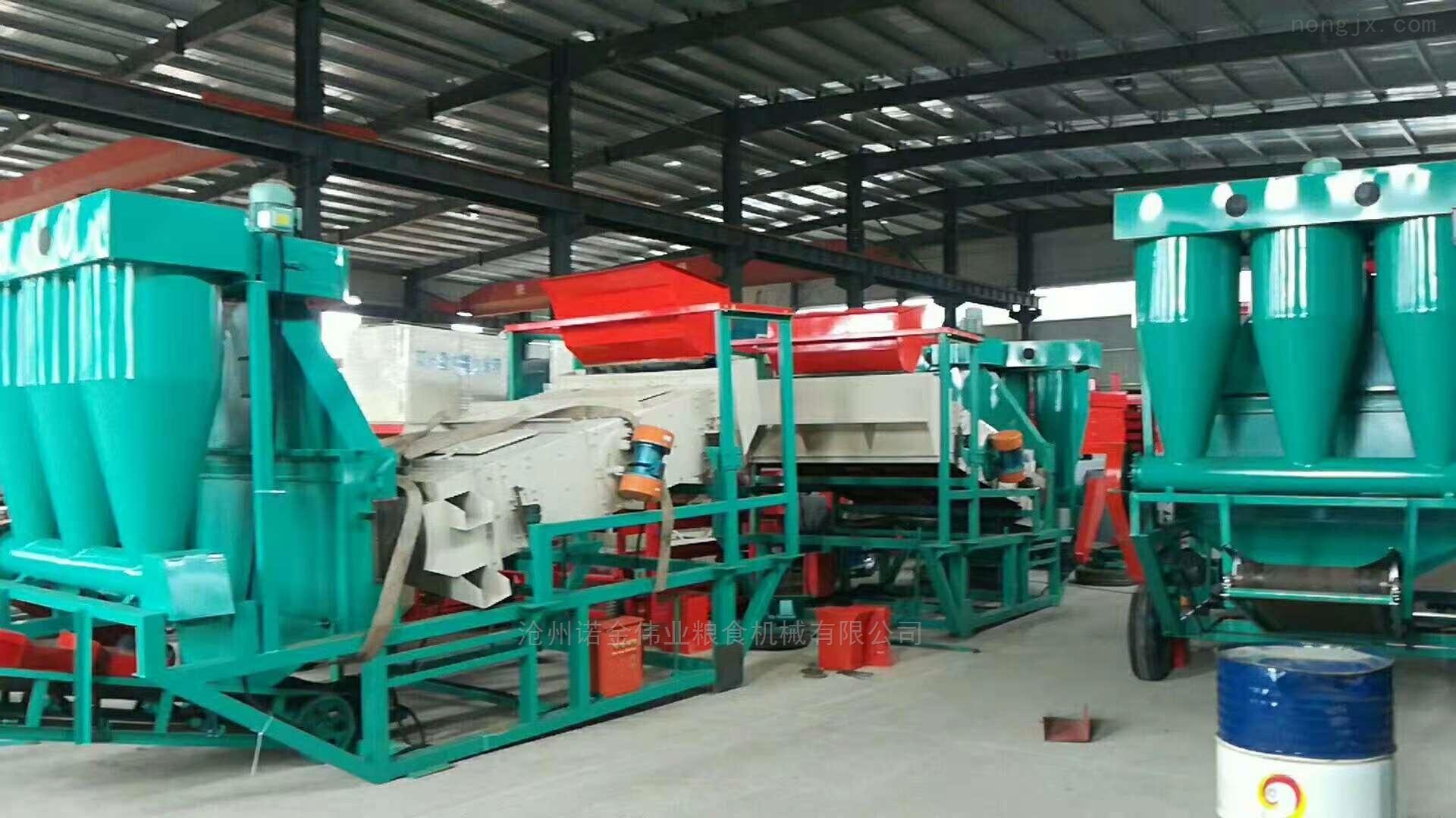 水稻环保清理筛小麦振动筛