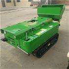 FX-KGJ自走式果树开沟机 电启动柴油果园施肥机