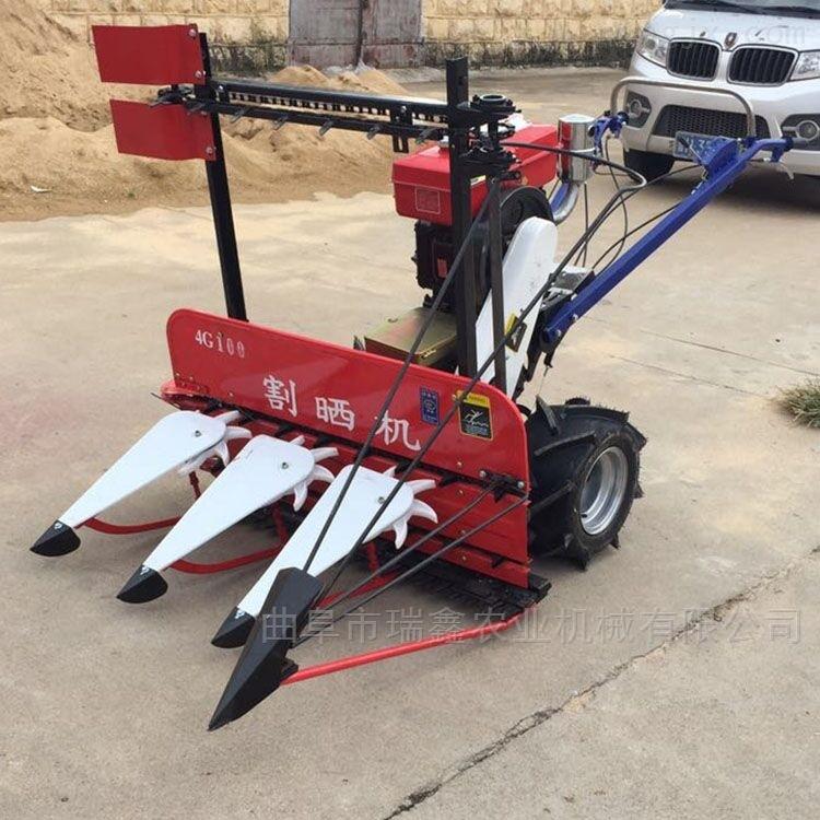 手扶式高杆作物收割机 前置牧草割晒机