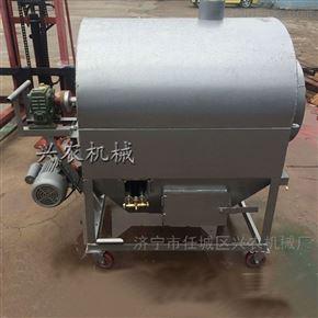 xnjx-30板栗花生大豆炒货机厂家
