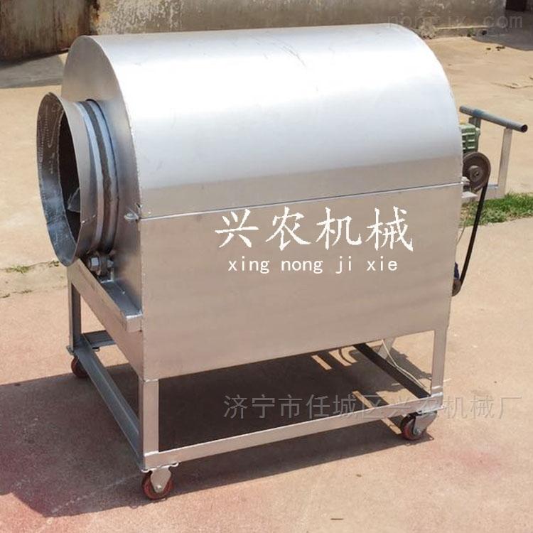 花椒粮食烘干机 电加热芝麻大豆翻炒机